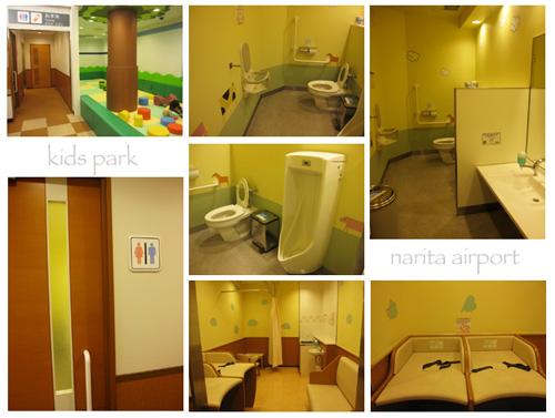 http://www.slesta.com/tum/kidspark_narita.jpg